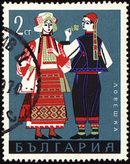 Bulgarian national costumes from Lovech on post stamp