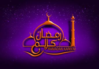 Ramadan Kareem text Arabic and English with mosque design