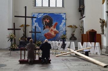 Обращение к Богу в костеле Святой Девы Марии в Гданьске