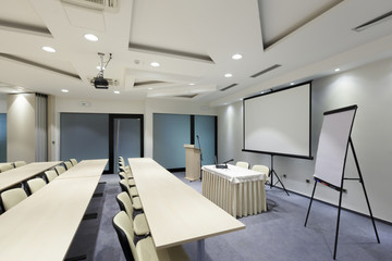 Interior of a modern conference hall