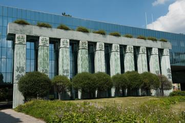 Fototapeta Sąd Apelacyjny w Warszawie obraz