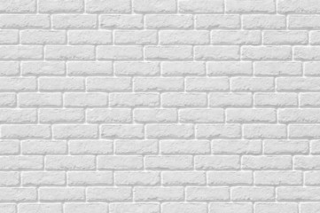 The modern white concrete tile wall background and texture..