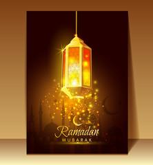 Ramadan Mubarak. Vector illustration.