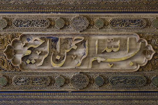 carved stone panel at the Azerbaijan museum in Tabriz, Iran