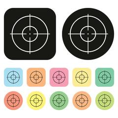 Crosshair icon. Military icon. Vector