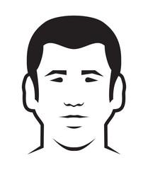 Men vector illustration icon