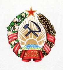 Emblem of the Uzbek Soviet Socialist Republic