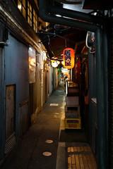 Small alley located Kichijoji in Tokyo Japan.