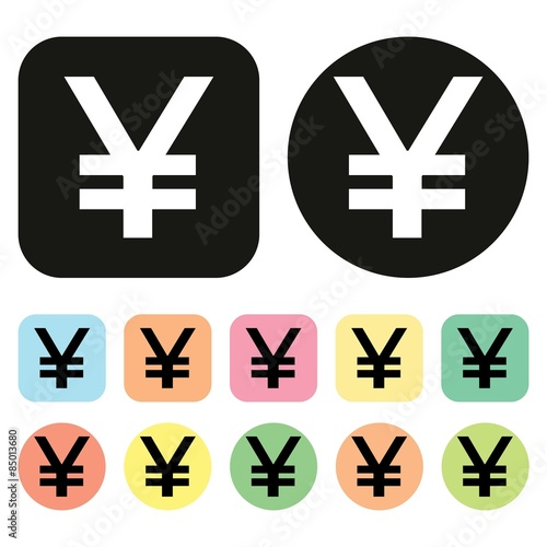 Yen Symbol Japan Currency Icon Money Icon Vector Stock Photo And