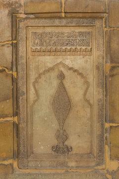 12th century Jemah mosque, Isfahan, Iran