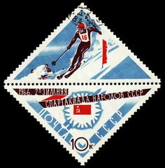 Slalom on post stamp