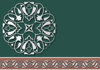 Türk- Islam  sanati 22