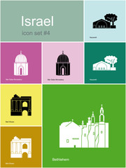 Icons of Israel