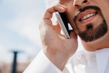 Arabian Male Using Smart Phone