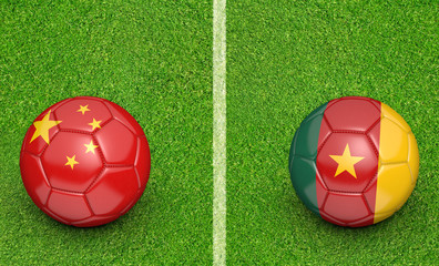 Teams China vs Cameroon football tournament match