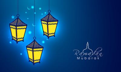 Ramadan Kareem celebration with arabic lamps.