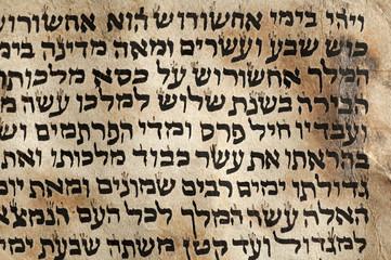 Hebrew manuscript