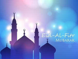 Invitation card for Muslim eid al fitr holiday