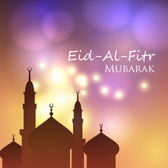 Invitation card for Muslim festival Eid Al Fitr Mubarak