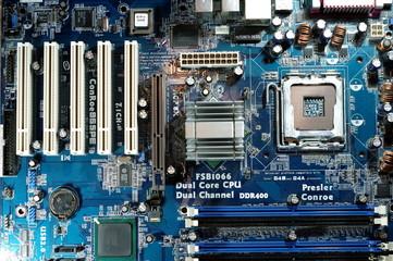 Płyta główna komputera.