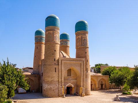 Chor-Minor Madrassah, Bukhara, Uzbekistan. UNESCO world Heritage