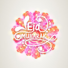 Floral greeting card for Eid Mubarak celebration.