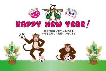 ユニークな猿とサッカーボールの年賀状テンプレート