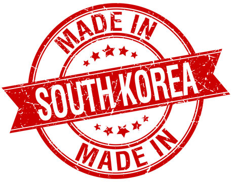 made in South Korea red round vintage stamp