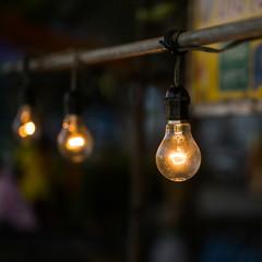 Old lightbulb.