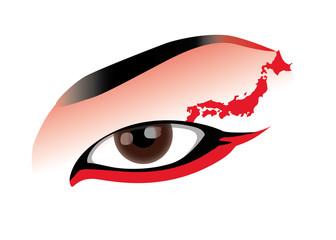 ojo geisha japon