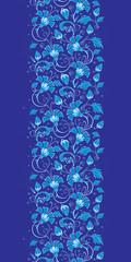 Vector dark blue turkish floral vertical border seamless pattern