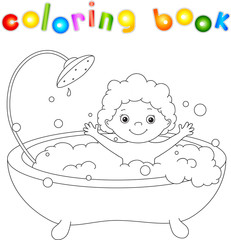 Сute toddler bathing in the bath with foam and laughing. Colori