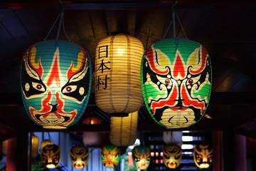 Japanese Temple lantern
