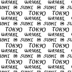 doodle sushi seamless background