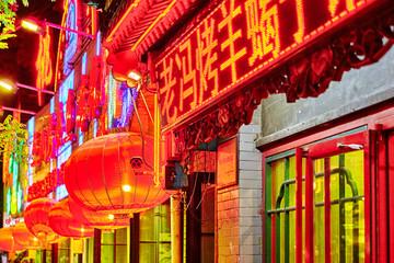 Beijing cityscape.