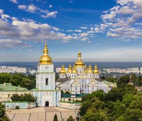 Photo Stands Kiev Saint Michael's Golden-Domed Monastery, Kiev