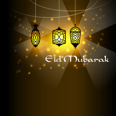 Eid Mubarak Fanus