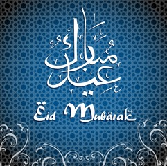 Arabic Islamic calligraphy of text Eid Mubarak for  Eid