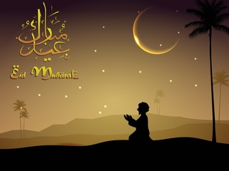 people pray in the desert when night