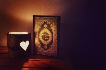 Quran - Islamic Book.
