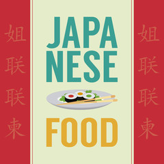 abstract japanese food background with some special objects