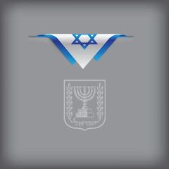 State Symbols of Israel