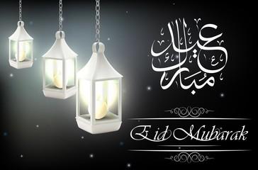 Dark black ramadan kareem background with shiny lanterns
