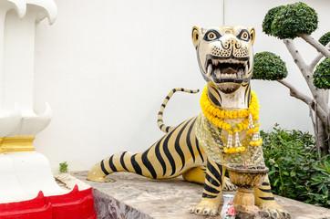 Tiger statue at Wat Phra That Phanom, Nakhon Phanom Province, no