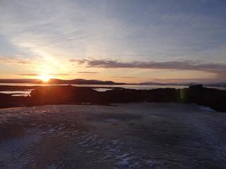 les montagnes et paysages d'Islande