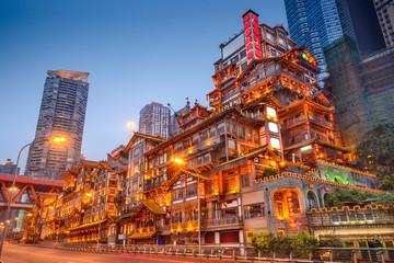 Chongqing China at the Hongyadong Traditional Buildings