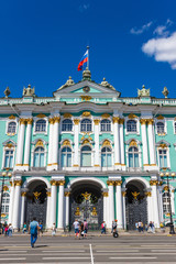 Winter Palace (gate and fronton)
