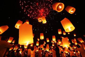 Loy Krathong and Yi Peng lantern festival in Chiang Mai, Thailand