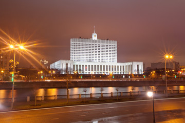 House Government of the Russian Federation