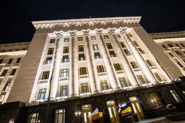 Presidential building in Kiev